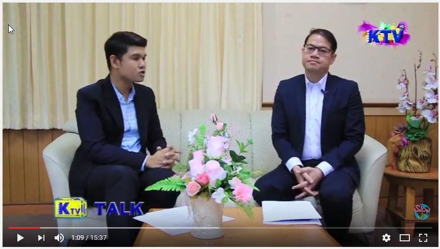 นพ.ณัฐกร จำปาทอง ผอ.ร.พ.จิตเวชขอนแก่น ร่วมรายการ KTV Talk ให้สัมภาษณ์เรื่องสถิติการฆ่าตัวตายในประเทศไทย